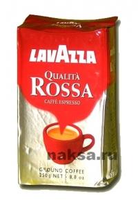 "Финский Молотый кофе ""LAVAZZA"" Qualita Rossa 250 гр"
