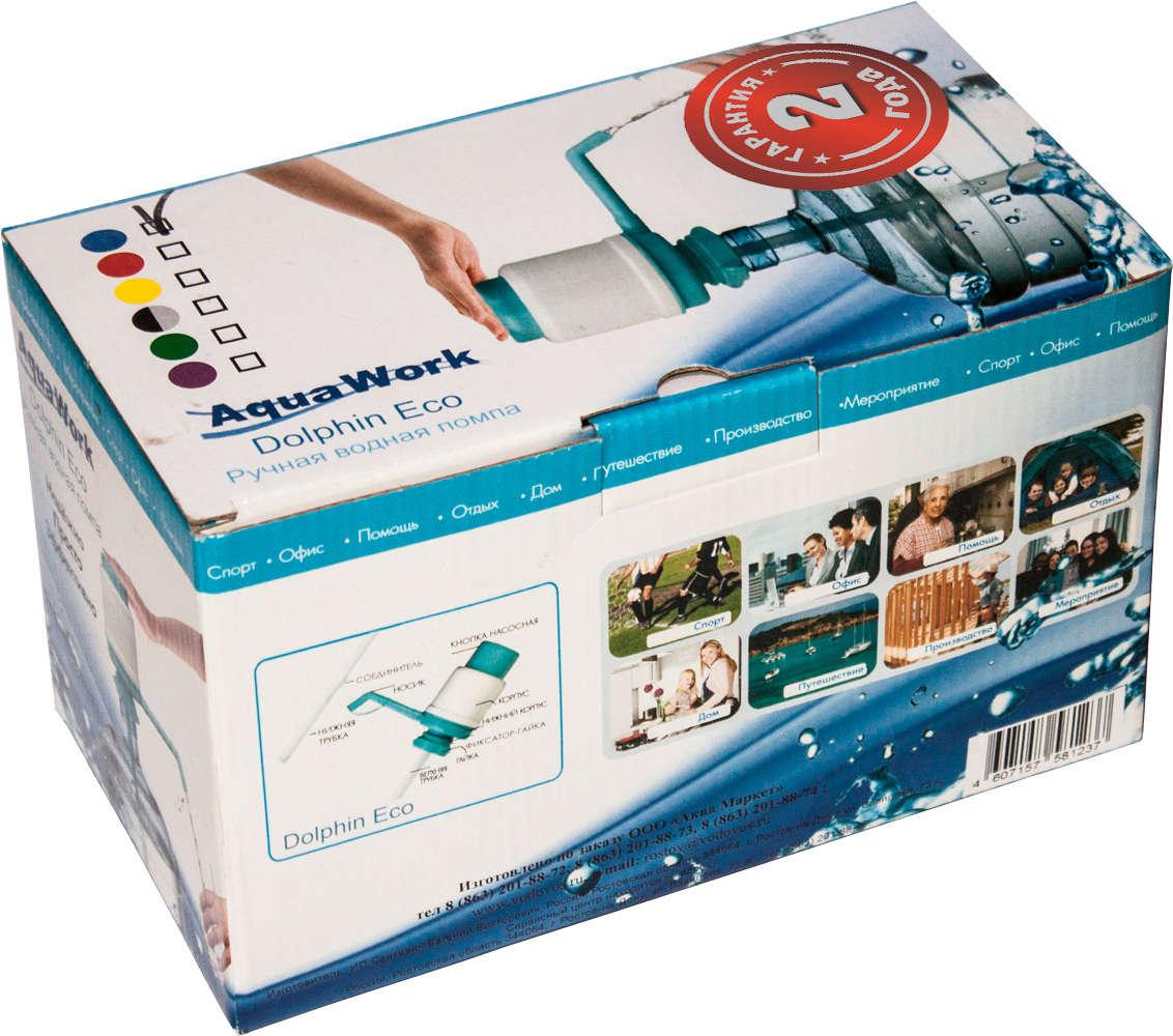 Помпа для воды Дельфин Эко голубая (в коробке)